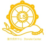donate-center