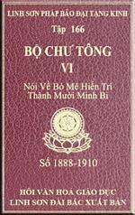 tn-bo-chu-tong-tap-166