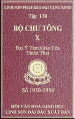 tn-bo-chu-tong-tap-170