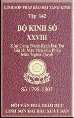 tn-bo-kinh-so-142