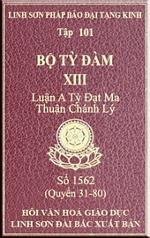 tn-bo-ty-dam-101