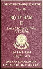 tn-bo-ty-dam-90 (1)