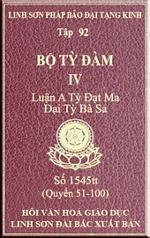 tn-bo-ty-dam-92