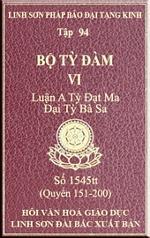 tn-bo-ty-dam-94